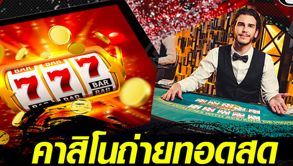 Discover to Play Baccarat Like James Bond