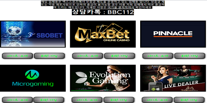 Evaluates Casino Site Websites In Regard To High Quality Of Solutions