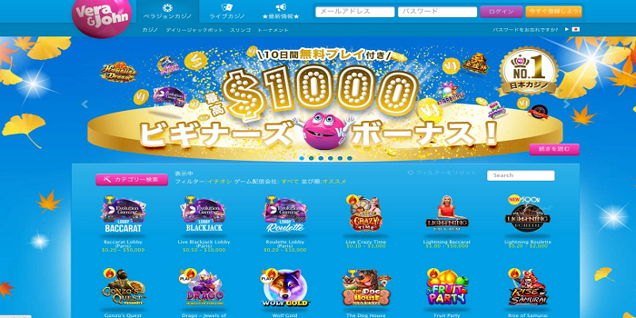 Helpful Gambling Tips To Be successful Throughout Online Casino Gambling